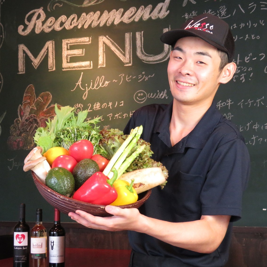 ■ ■ Commitment to vegetables as well as meat ♪