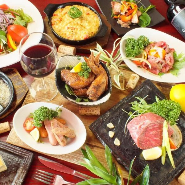 "【Recommended for the New Year's party ★】 2 hour drink all-you-can-eat! ""Meat BAL full course"" with coupon usage ... 5500 yen ⇒ 5000 yen !!"