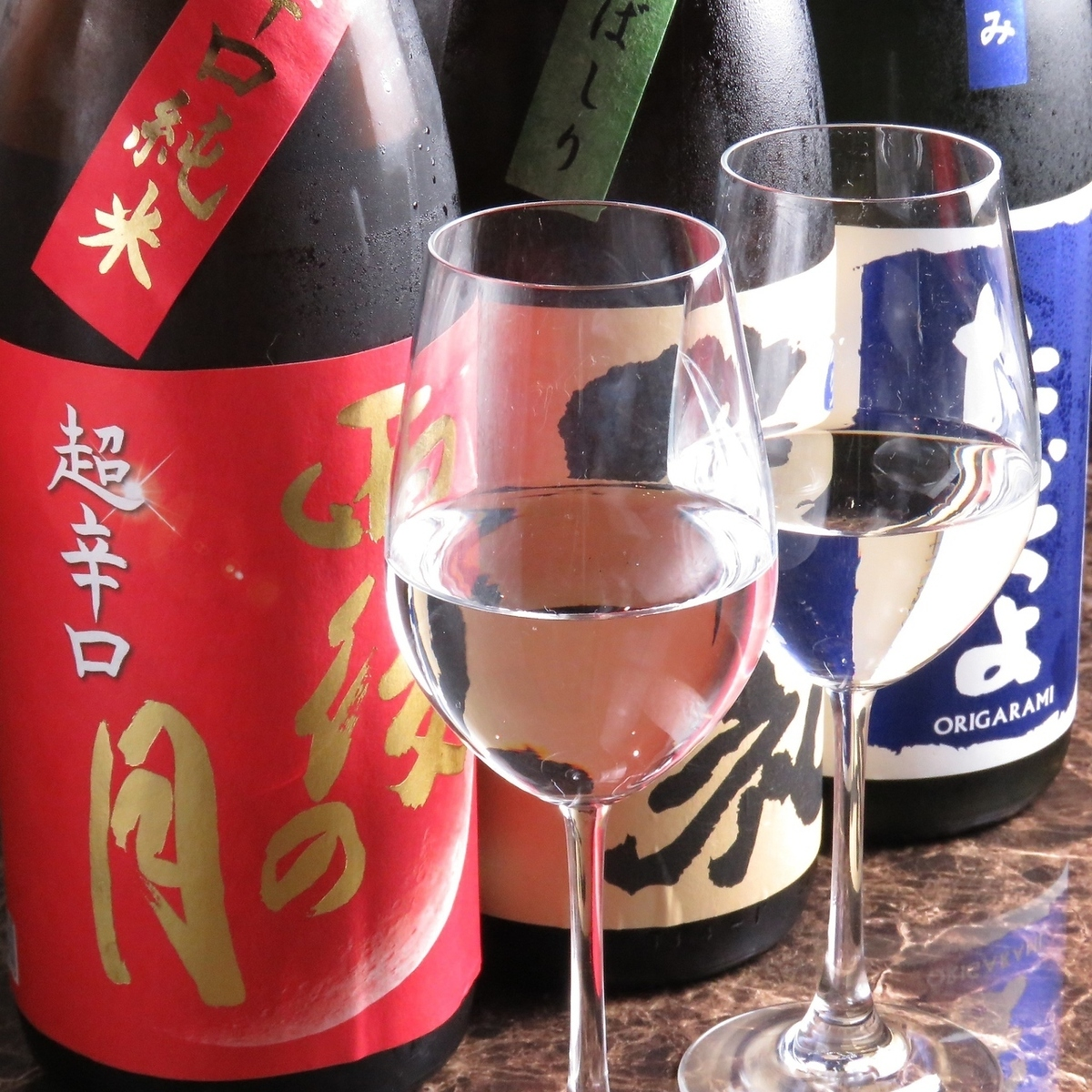 We have carefully selected sake that fits meat!