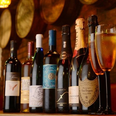 About 50 bottles of wine are available from 1900 yen