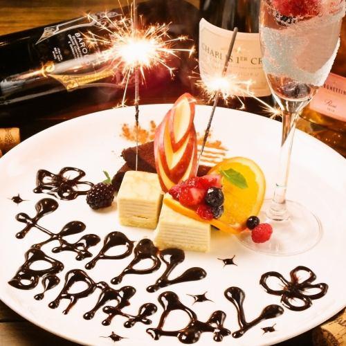 與親人在一起...♪生日特別甜點