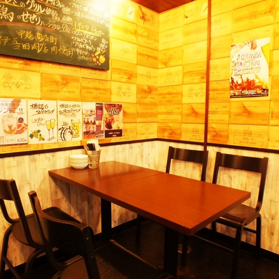 There are 2 to 4 seats so you can use it in various scenes.Lunch at Gotanda, drinking party go to 'Tokyo Shokudo' ♪ The staff will be waiting with a smile ♪ Gotanda / Shinagawa / Osaki / Wine in the World / Wine Cellar / All you can drink / Terrace Seating / Open Air / Homemade Bread / Birthday / Anniversary / Banquet / dinner / Gotanda G1