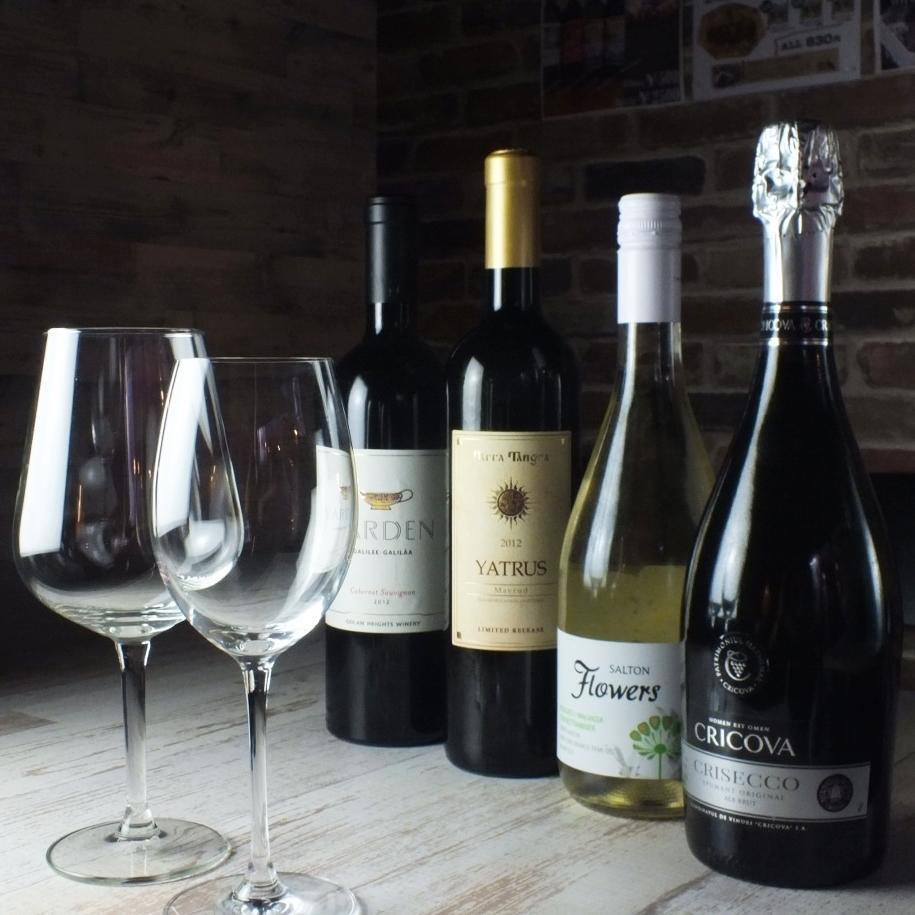 世界40か国150種類のワインを気軽に飲めます♪