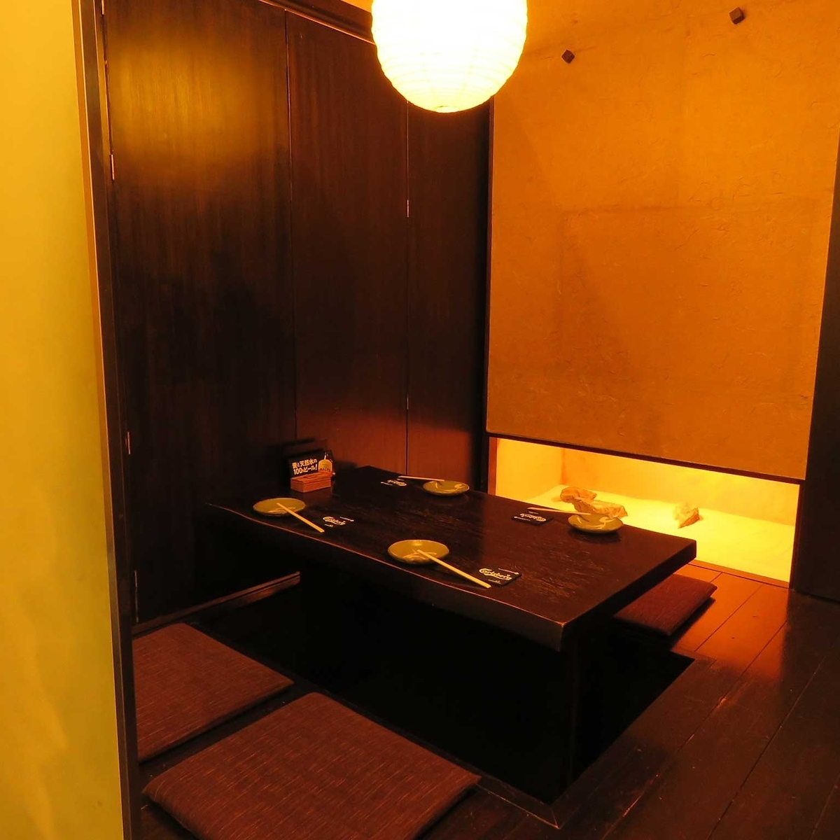 Complet single room digging taut seat