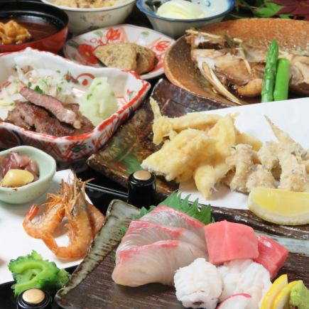 90 minutes drinking and drinking 【Cow steak · Tempura of Eruiko child · Tempura, boiled etc ... Banquet course】 All 9 items 6000 yen