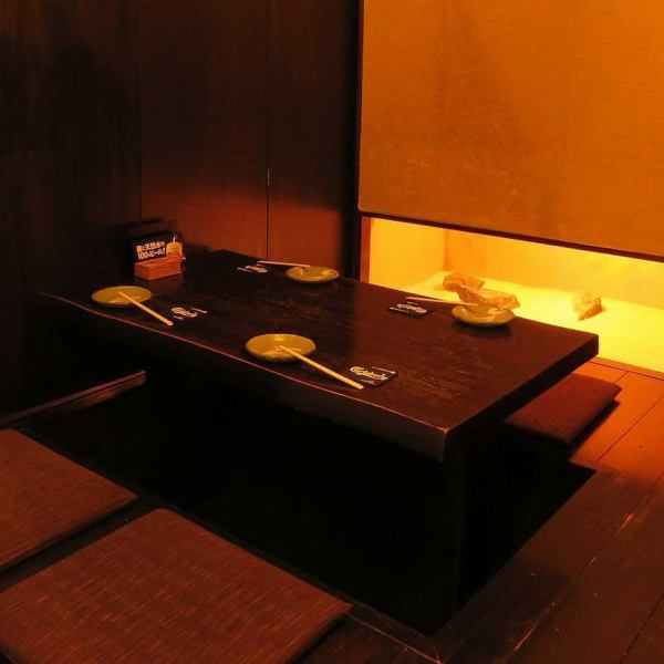 【Completely private room】 You can use up to 40 guests for digging tatami room.Please use for various purposes such as drinking party and girls' association, entertainment, family.Relax relaxedly, you can spend a day in the Japanese modern old private-style space without worrying about the surroundings.Please enjoy the seasonal seasonal ingredients relaxedly in the atmosphere with a good atmosphere.※ Online booking where points accumulate is convenient and recommended