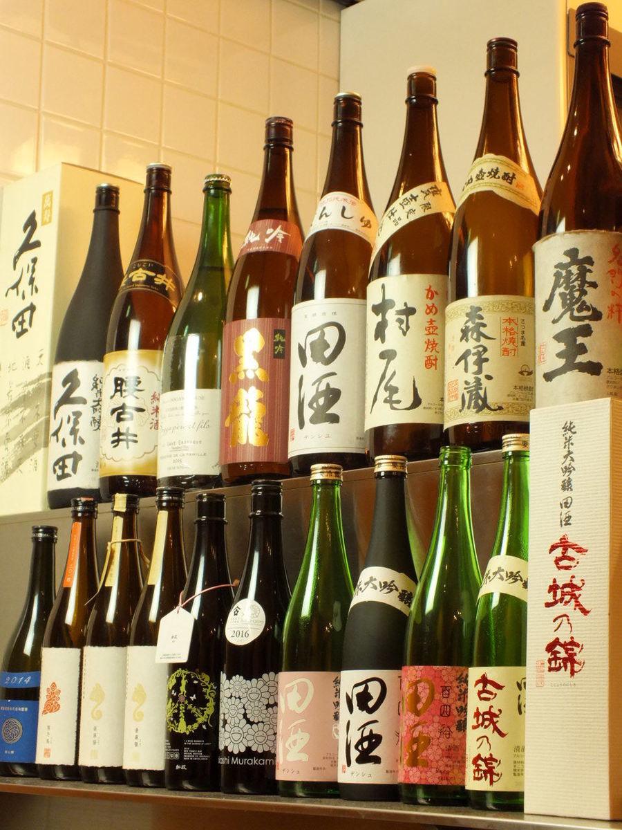 月替わりの各種地酒