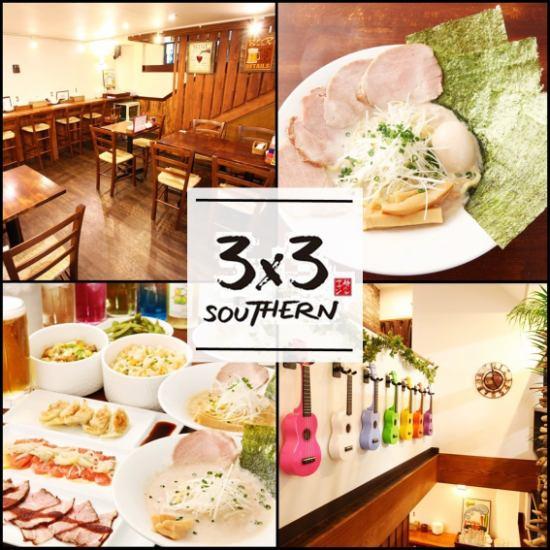 ラーメン×バルのお洒落空間。宴会コースは3000円~ご用意。クーポン利用でよりお得!