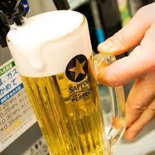 Sapporo black label middle jug