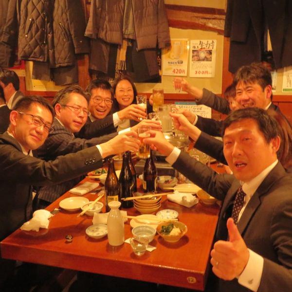 Hirose-dori第5个出口,5分钟出口!您可以喝到最后一班火车!从Hirose Street进入Kokubuncho街后立刻!Toro Box的巨大船只和墙壁都被标记了!
