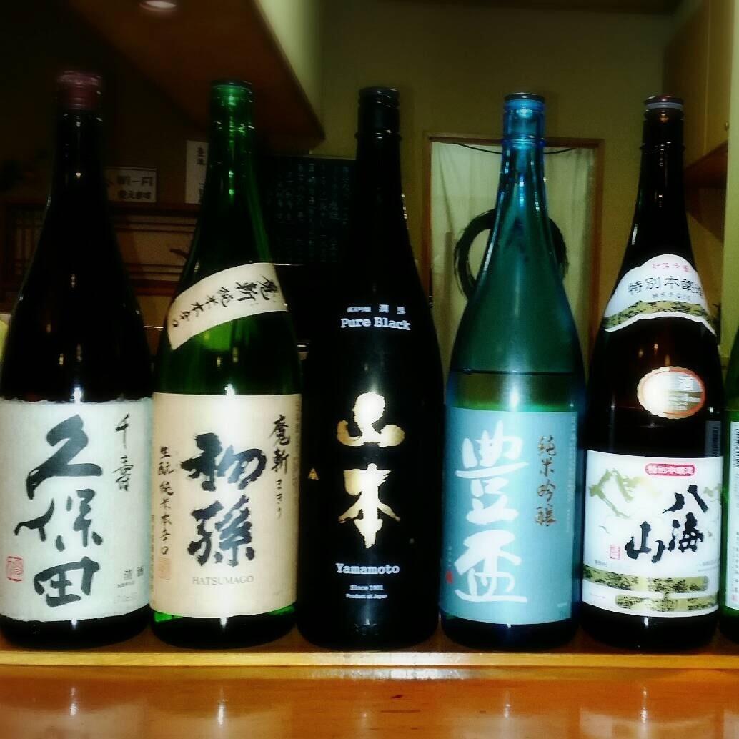 我渴望日本人的缘故!我们有很多东西可供选择。