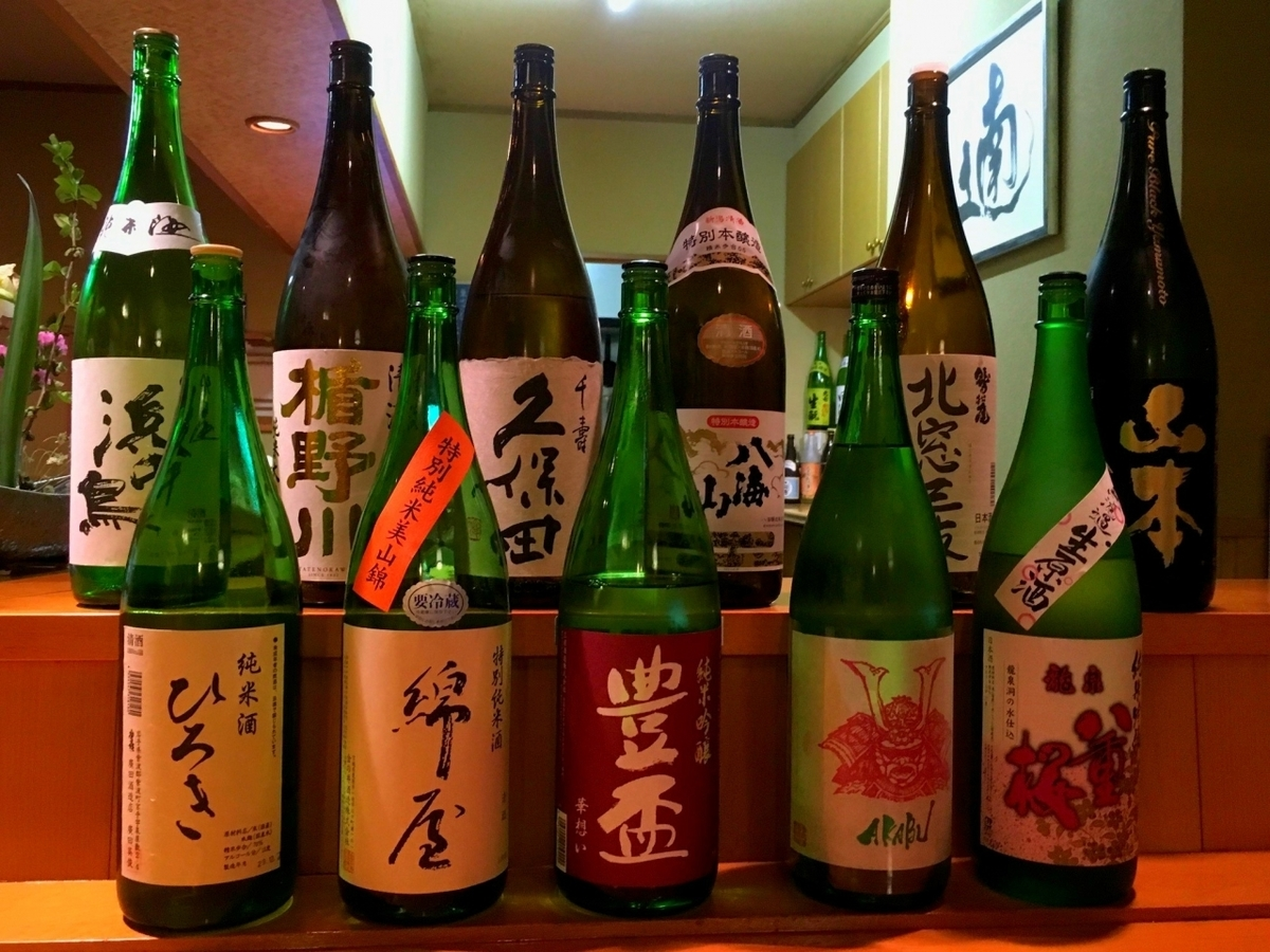 Regional sake bought out by sticking to every season