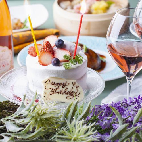 お昼に祝うリバーサイドで祝うランチコースもご用意!