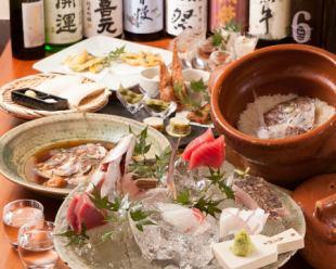【お昼のコース】鯛めしコース5400円(税込)