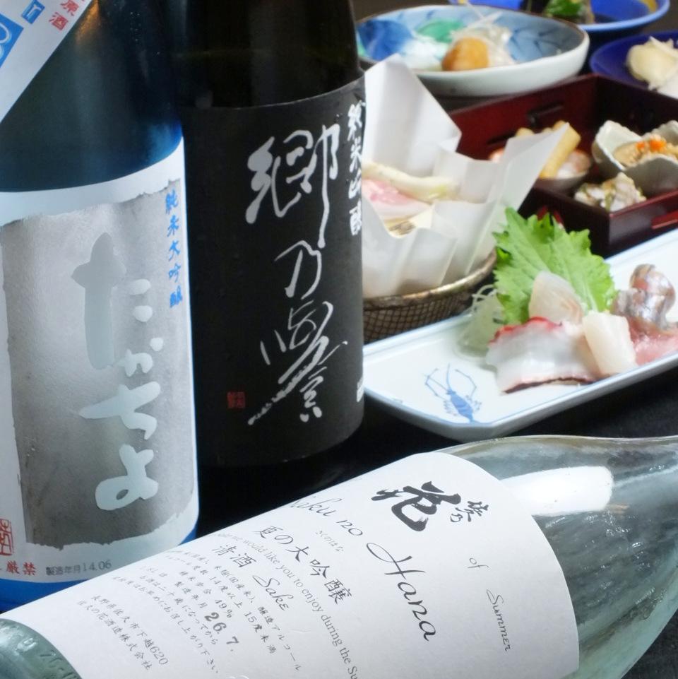 Autumn sake in stock