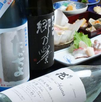 Autumn of sake in stock