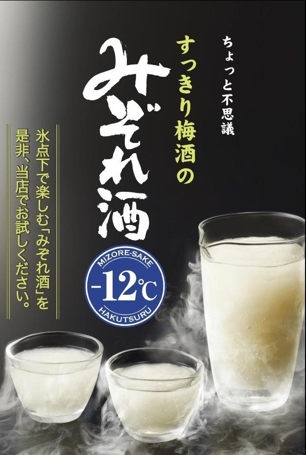 完美的夏天★冷冻饮料!