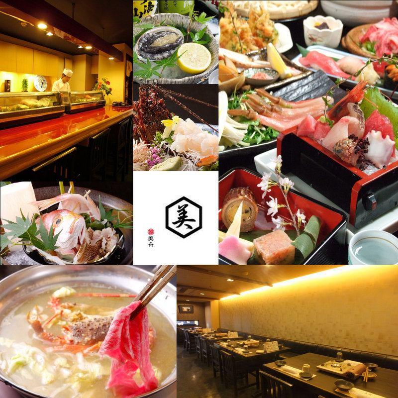 계절의 변화를 섬세하게 장식 된 한 접시 한 접시.일본 요리 집 요리를 친근하게 즐길 수 있습니다.