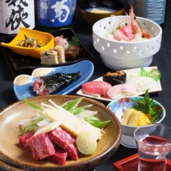 【2 drinks all you can drink all 8 items】 Ceramic plate grilled Wagyu Beef steak course ⇒ 6000 yen (tax included)