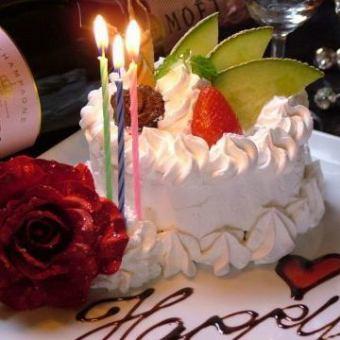 [プチ]サプライズ♪誕生日&記念日プラン⇒3品+1.5h飲+ケーキなど特典多数!/3000円⇒2500円