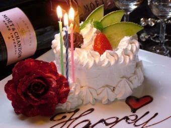 [小]驚喜♪生日和周年計劃⇒3項+ 1.5小時飲料+蛋糕和許多好處!/ 3000日元⇒2500日元