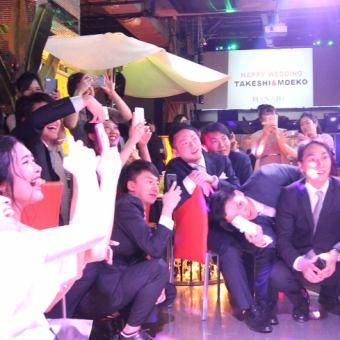 HAPPY WEDDING★二次会プラン!⇒[幸せの90特典]+[今月のプレミア特典]/2500円~5000円