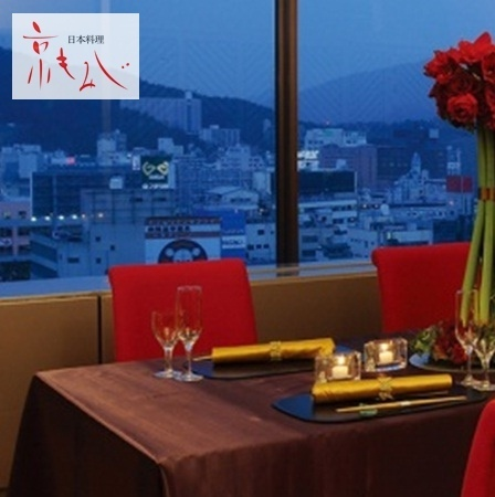 Momijji's (Chairs and Tables) Normally, it is available as a general seat →
