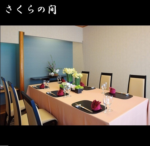 Cherry Blossoms (Chairs and Tables) It is a completely private room fashionable in western style that can be used from 2 people up to 8 people.I will color your precious time with an important person gorgeously.
