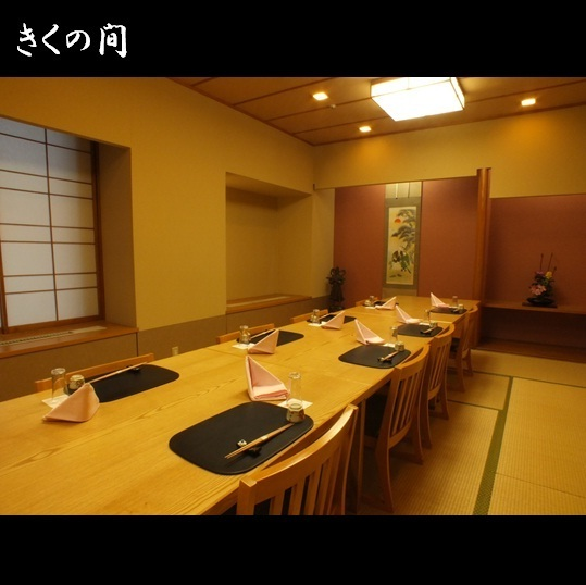 """Between Kiku (Zashiki or Istanbul) It is a private room where you can reach up to 16 people, separated by """"removable wall"""" between """"Fuji"""" and """"Fuji"""".It is perfect for family meals."""