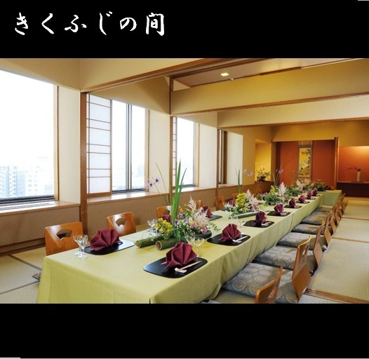Open the room between Kikufuji (Kashiki or Chair · Chair) and put in a maximum of about 40 people in the room, you can use it as a large room where you can accommodate up to 32 people in chairs.Come on banquets and small weddings.
