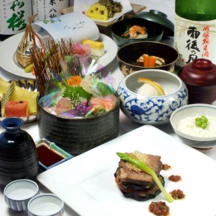烹饪长特别!1月正宗的日式座位7000日元套餐(含税和服务费包括8316日元)