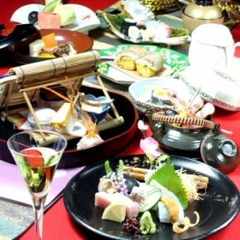 Concierge 10,000 yen course (tax and service charge included 11880 yen)