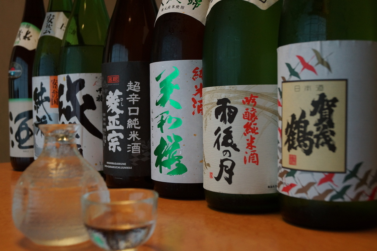 A variety of rich cold sake