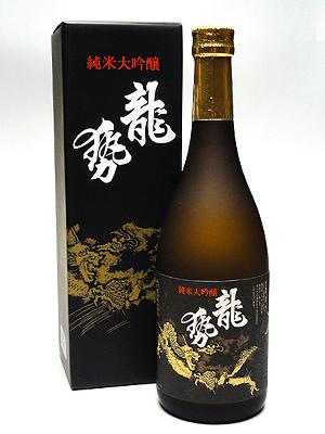 Ryusei Junmai Daiginjo (Takehara)