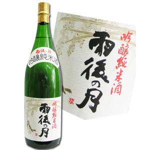 Moon Ginjo net rice wine (Kure) after the rain