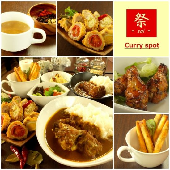 Nagamachi's famous shop! Delicious shops of curry ... Do you like it ?! Repeaters are ongoing !!