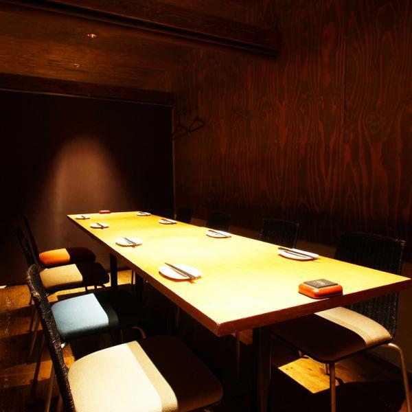 【1F】人数に合わせて個室になる席作りが大好評★2~30名様でも完全個室席で宴会できる!1Fのフロア貸切は40~50名様まで♪