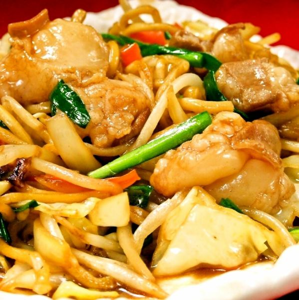 [Fried noodles with]