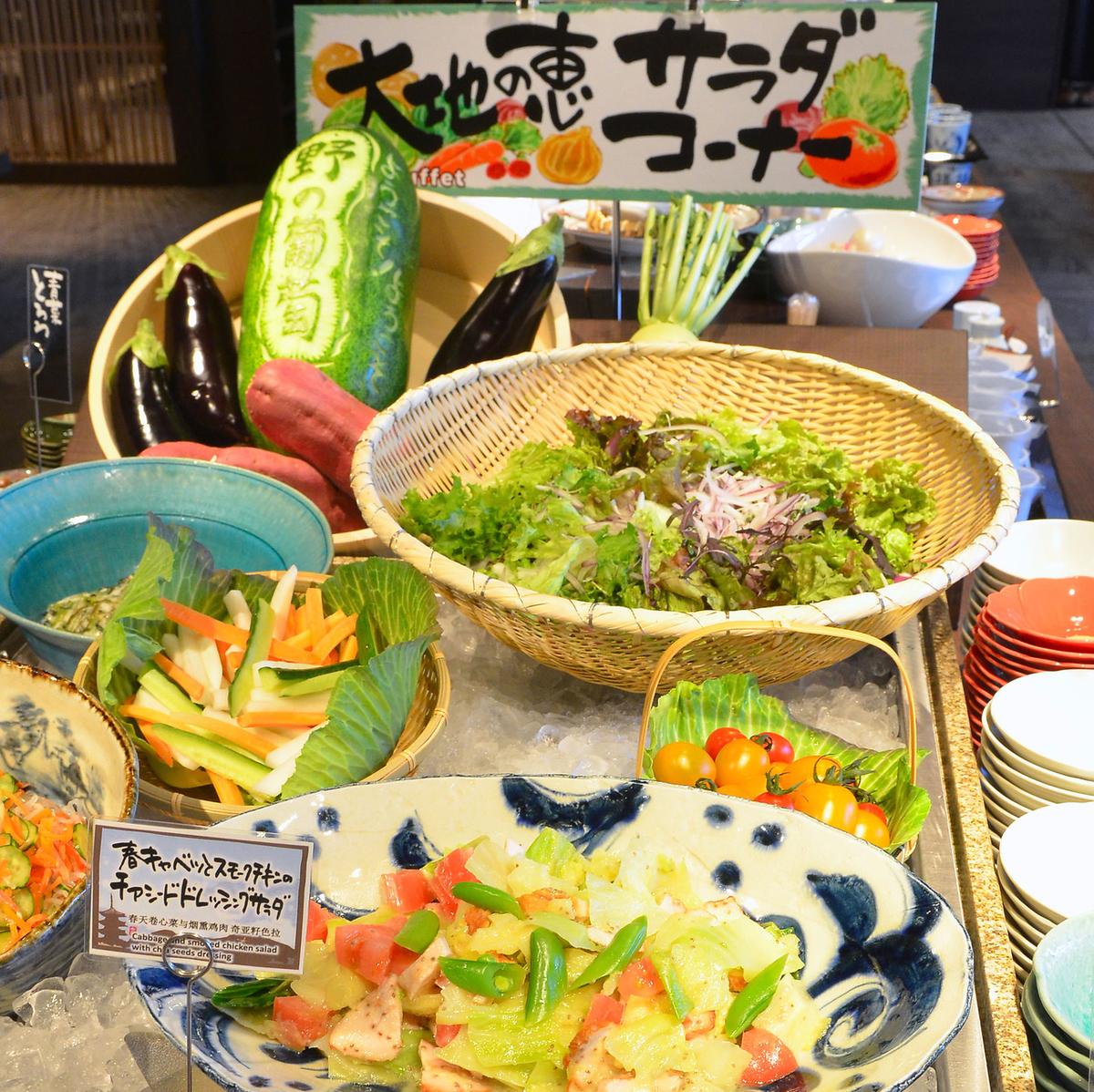【ランチ】シェフおすすめプレート1800円 | ダイニングカフェ
