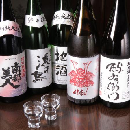 訂購2000日元時,您可以喝酒