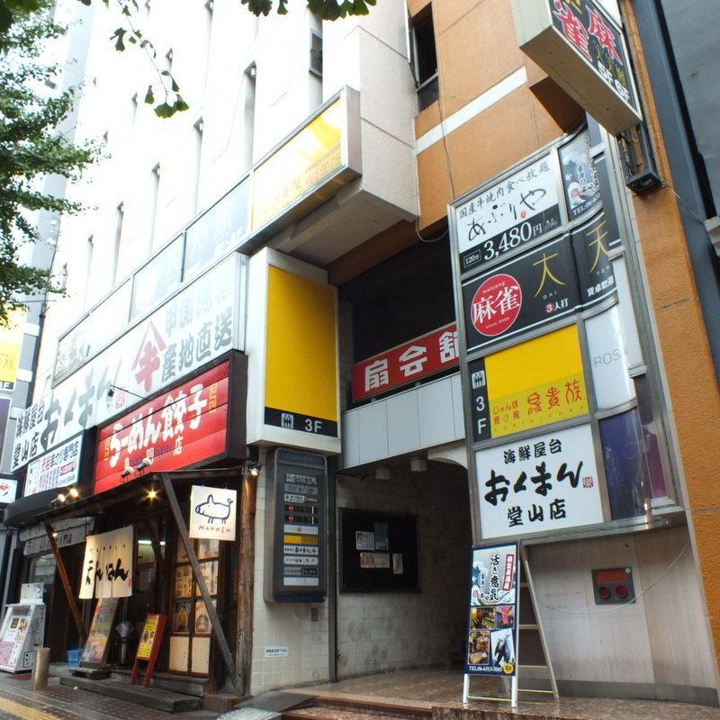 [Subway Midosuji Line] [Umeda Station] [5 mins walk] [Hankyu Umeda Station] [2 mins walk] [Umeda's Izumi Square] [Umeda] [East Street] [Dangsan] [1 F is a Rotorous Sushi Building]