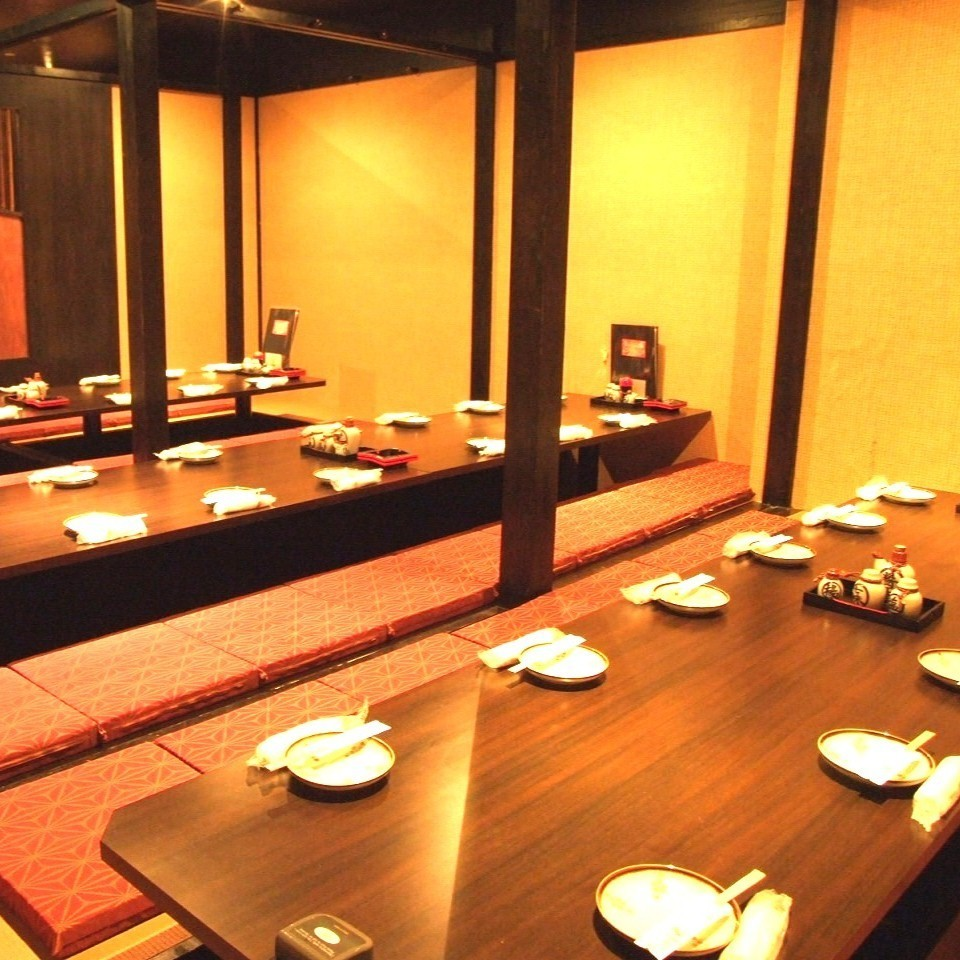 【Group-like private room】 Please leave group! Up to 50 people can be accommodated in a fully-private room ♪ Circle's drinking party, company banquet, large-sized compartment etc. Group seats are plentiful for 10 people, 20 people , Private room for 30 persons is also Onza please feel free to contact the store! Acoustic equipment · microphone equipped