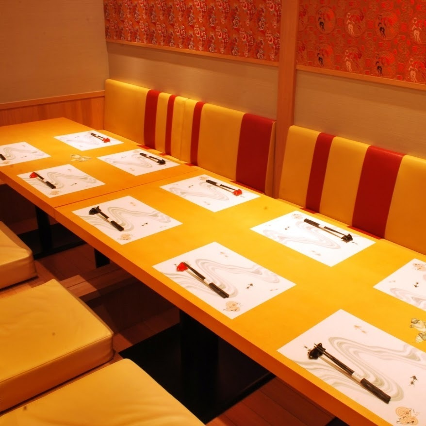 It is a perfect private room seat perfect for medium banquets etc.