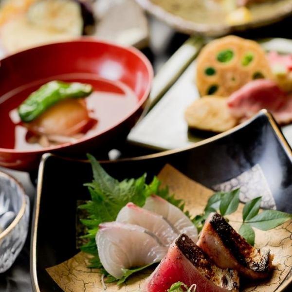 【浅葱堪能コース】活〆鮮魚や若鶏の蒸しロースト、四万十栗のバニラアイスクリームなどのお料理9品