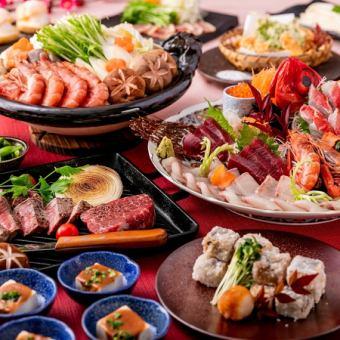 1番人気☆飲み放題2.5時間付き!牛ステーキ・大海老の海鮮寄せ鍋 料理9品 『特選コース』
