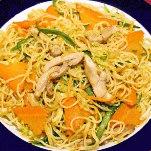 チャウミン Chow Mein