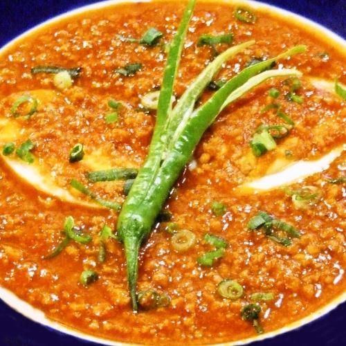 キーマとエッグのカレー Keema & Egg curry