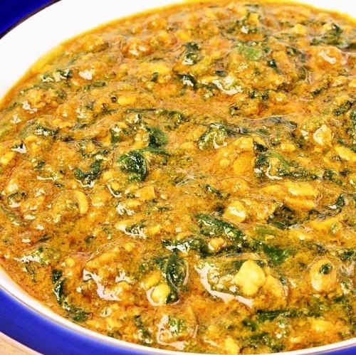 キーマとほうれん草のカレー Keema & Spinach Curry