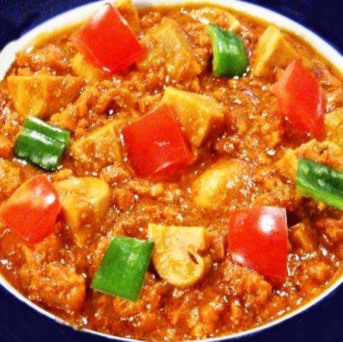 キーマとマッシュルームのカレー Keema Mushroom curry