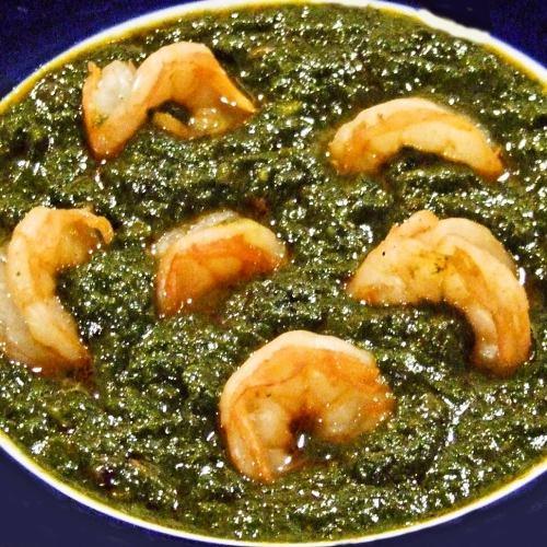 エビとほうれん草のカレー Prawn & Spinach curry